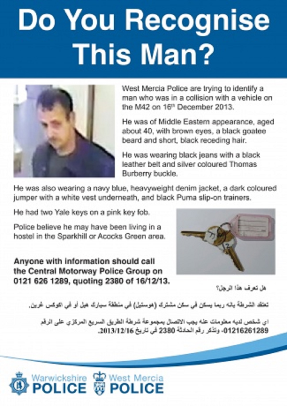 This poster and a fresh appeal for information has been published by police