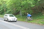 AN illegal mountain biking track which meets traffic head-on on the A449 coming down the zigzag bends from British Camp into Malvern Wells.