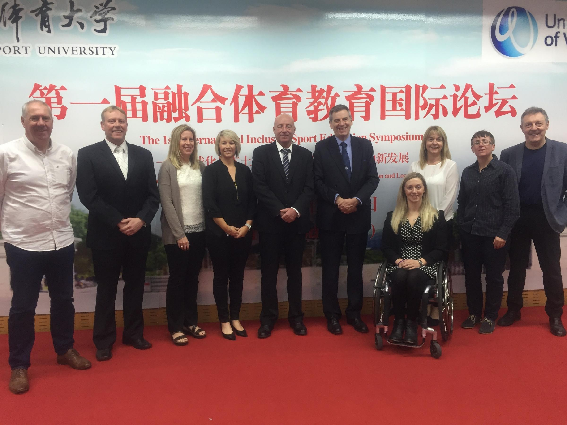 JOINED FORCES: University of Worcester worked with Beijing Sports University for a meeting.